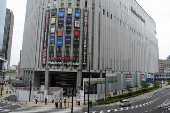 Osakayodobashi17072821