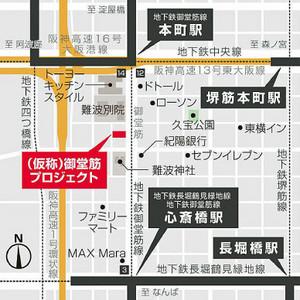 Osakamidosuji170812