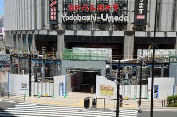 Osakayodobashi17080313