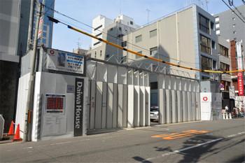 Osakadaiwa170811