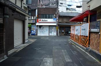 Kyotoponnto170819