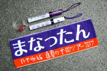 Osakanogizaka170817