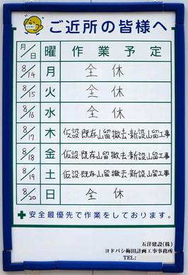 Osakayodobashi17081621