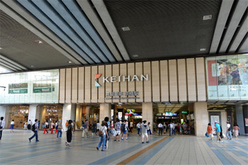 Osakakyobashi170880