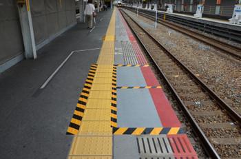 Takatsukijr170820
