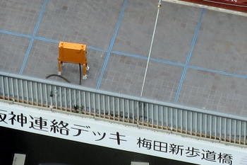 Osakaumeda170814