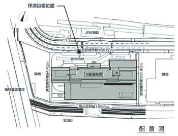 Osakasakurajima170915