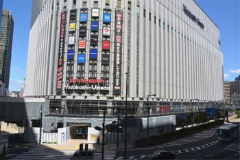 Osakayodobashi17090111