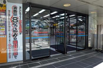 Osakayodobashi17090121