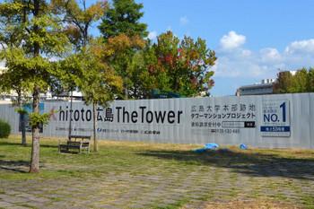 Hiroshimahitoto170916