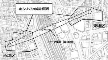 Nagoyajr170911