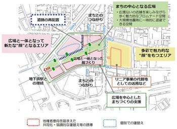 Nagoyajr170912