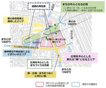 Nagoyajr170915