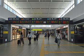 Hiroshimajr170913