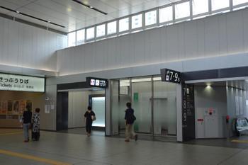 Hiroshimajr170914