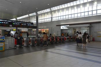 Hiroshimajr170922