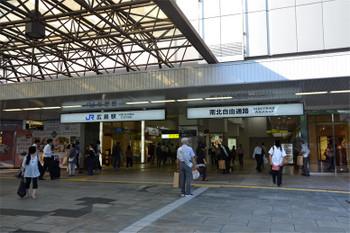 Hiroshimajr170952