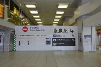 Hiroshimajr170953