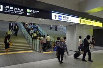 Hiroshimajr170955