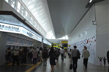 Hiroshimajr170961