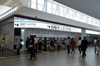 Hiroshimajr170962