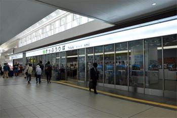 Hiroshimajr170963