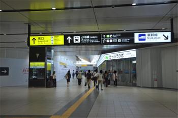 Hiroshimajr170964