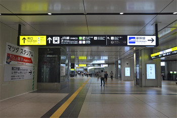 Hiroshimajr170965