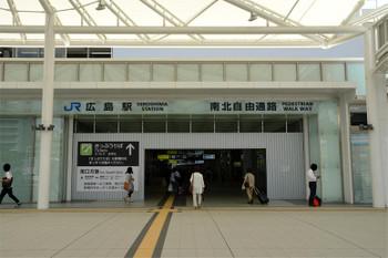 Hiroshimajr170968