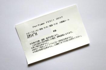 Osakaperfume170917