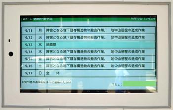 Osakayodobashi17091320