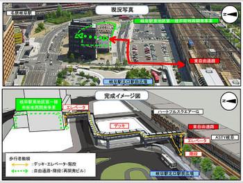 Gifuhigashi170921