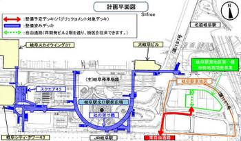 Gifuhigashi170922