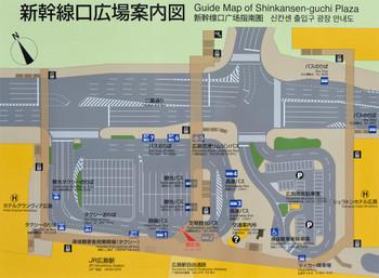Hiroshimahirobar170912