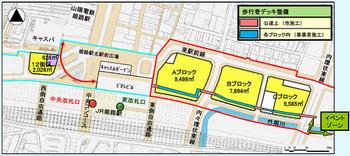Himejicasty170912