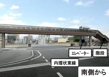 Himejicasty170919