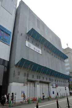 Osakamizuno171013