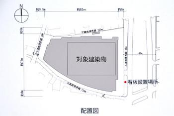 Osakasonezaki171020