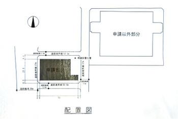 Osakakitanohp171017