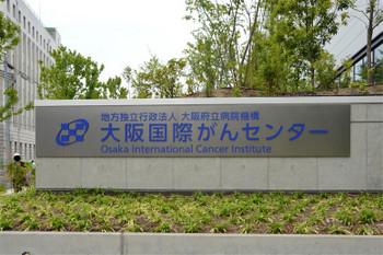 Osakafu171016