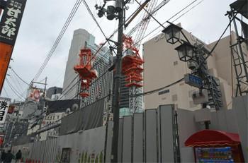 Osakanamba171011