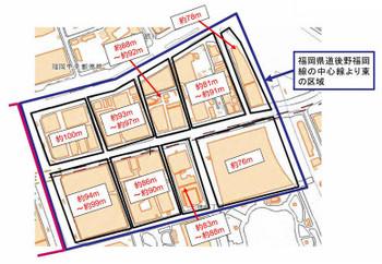 Fukuokatenjin171013