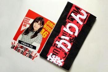 Fukuokatenjin171018