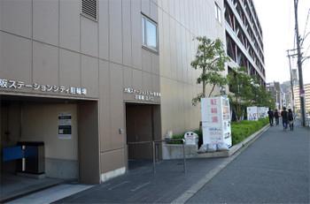 Osakajr171014
