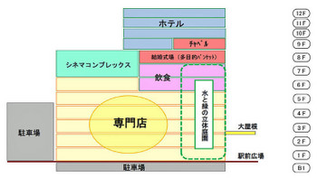 Kumamoto171113