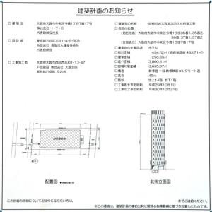 Osakakitahama171165