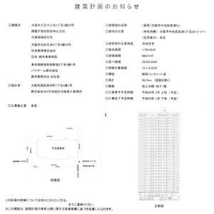 Osakakozu171117