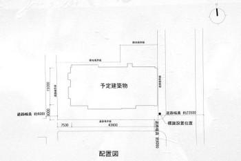 Osakakozu171119
