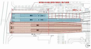 Nagasaki171115