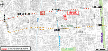 Nagoyanishiki171113